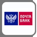 Почта Банк (Лето Банк)