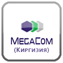 MegaCom Мегафон Кыргызстан