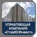 ЖК Белый Город (СтавЮгИнвест)