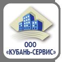Кубань-Сервис
