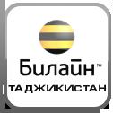 Билайн Таджикистан (Таком)