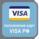 Переводы на карты Visa банков РФ