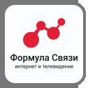 Формула связи (КварталПлюс)