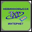Телетекст-Плюс
