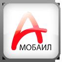 А-Мобайл (Абхазия)