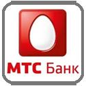 МТС Банк (прямой, в онлайне)
