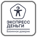 Экстра Деньги МКК (займы населению)